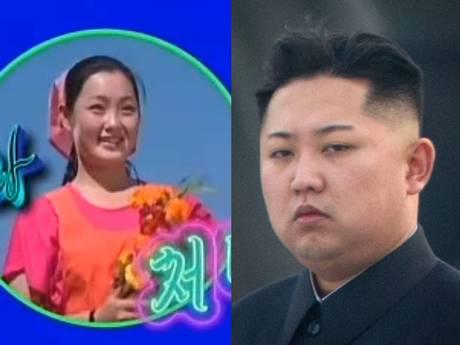 Kim Jong Un Ex-Girlfriend: Executed For Making Sex Tape