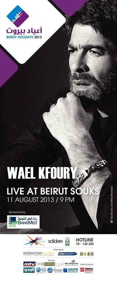 wael-kfoury