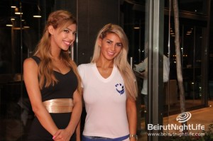 The Light House Officially Opens in Antelias