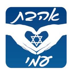 Rabbi Shapira