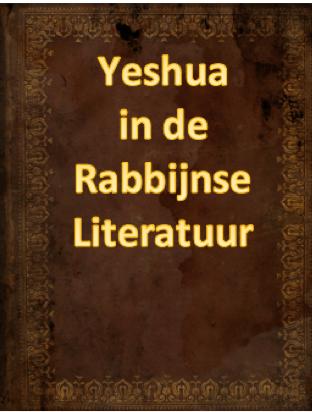 Yeshua in de Rabbijnse Literatuur