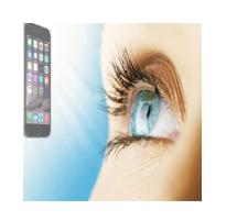 aplikasi cek mata minus ios terbaik dan gratis
