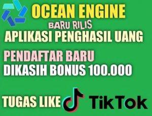 apa itu aplikasi ocean engine apk