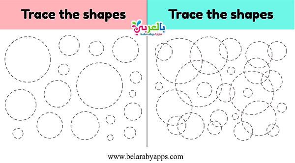 Shape tracing worksheets kindergarten · 3d shapes online pdf exercise · pin by sharan on kgs | alphabet worksheets preschool, shape · color worksheets for. Free Printable Shapes Worksheets Tracing The Shape بالعربي نتعلم
