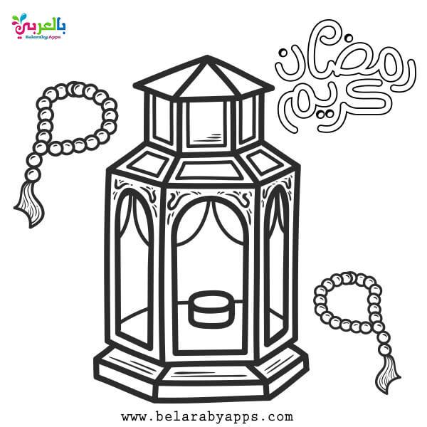 Free Coloring Ramadan Activities For Kids ⋆ Belarayapps