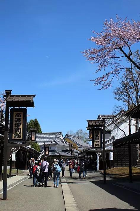 Noboribetsu Date Jidaimura (Ninja Village) inside