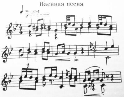 Belarusian Musical Instruments