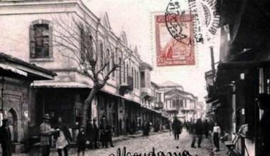 İşgal Mudanya'sı… Bu lokantaya Türkler giremez