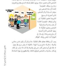 asiel_asile_-_minors_-_guided-foreign-minors_-_arabic_Page_21