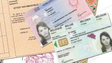 صورة تعرف على كيفية تقديم طلب تسوية الأوضاع للحصول على الإقامة في بلجيكا