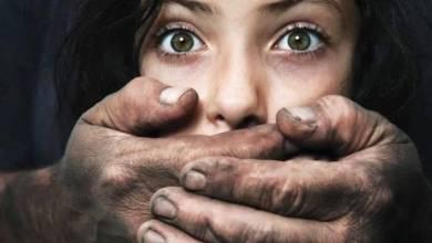 صورة يمكنك الحصول على الاقامة في بلجيكا اذا كنت من ضحايا الاتجار بالبشر