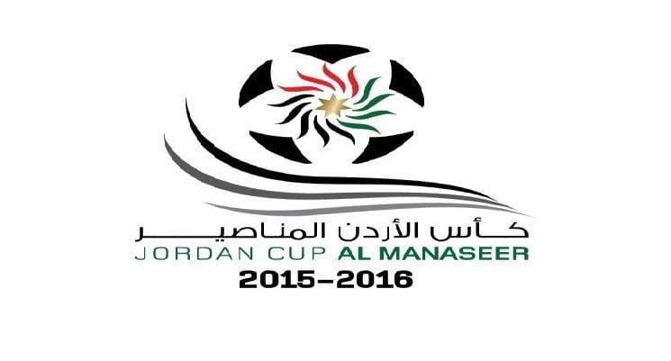 مواعيد مبارات كأس الأردن لكرة القدم