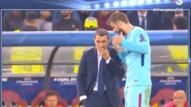 Photo of الكشف عن الحوار المثير الذي دار بين بيكيه وفالفيردي أثناء مباراة روما