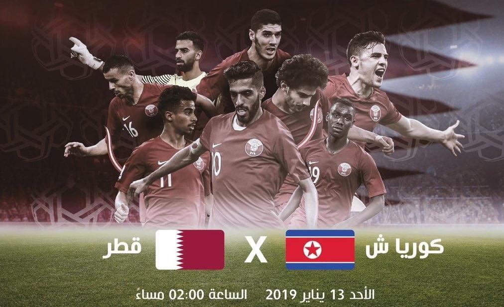 قطر و كوريا الشمالية