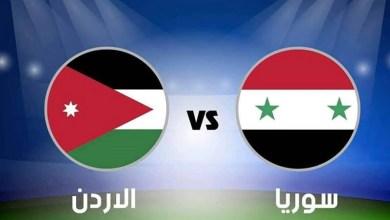 Photo of عاجل .. التشكيلة الرسمية لموقعة الأردن وسوريا