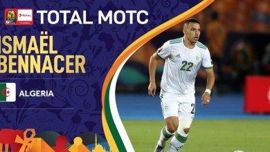 Photo of رسميا| نجم الجزائر الأفضل في أمم إفريقيا 2019