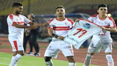 Photo of مجلس إدارة الزمالك يعاقب الجهاز الفني واللاعبين