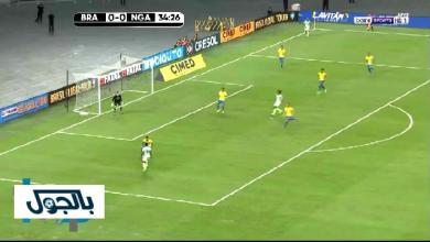 Photo of أهداف مباراة البرازيل ونيجيريا (1-1) .. مباراة ودية