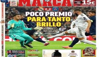 Photo of فرحة ريال مدريد وحتمية فوز برشلونة يتصدر صحف اسبانيا