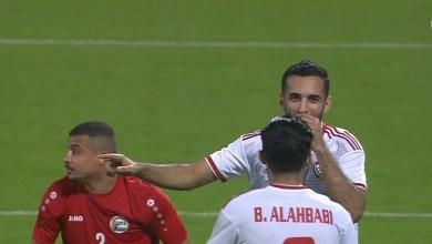 Photo of اهداف مباراة الامارات واليمن (3-0) كاس الخليج