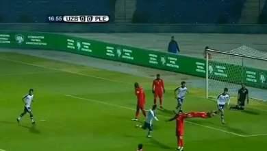 Photo of اهداف مباراة فلسطين واوزبكستان (2-0) تصفيات كاس العالم واسيا
