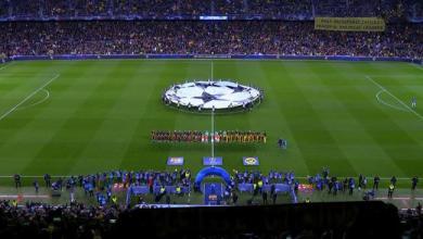 Photo of جميع اهداف اليوم الأربعاء 27/11/2019 في دوري أبطال أوروبا