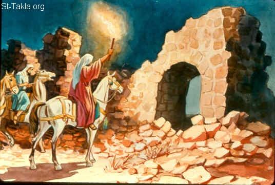 Did God Build Walls