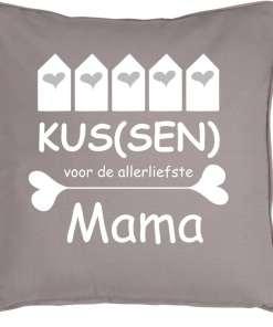 Kus(sen) voor de liefste mama - Moederdag cadeau - Moederdag cadeau - Cadeau voor mama - Kussen gepersonaliseerd - Cadeau moeder