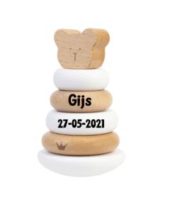 Wobbly Stacker Bear- BamBam - Tuimelstapelaar - Kraam cadeau - geboorte cadeau - gepersonaliseerd speelgoed- Naam cadeau