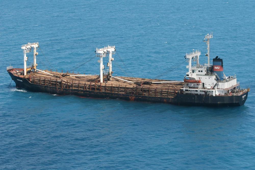 11 Missing as Ship Accident Occurs off Coast of Hong Kong | BellaNaija