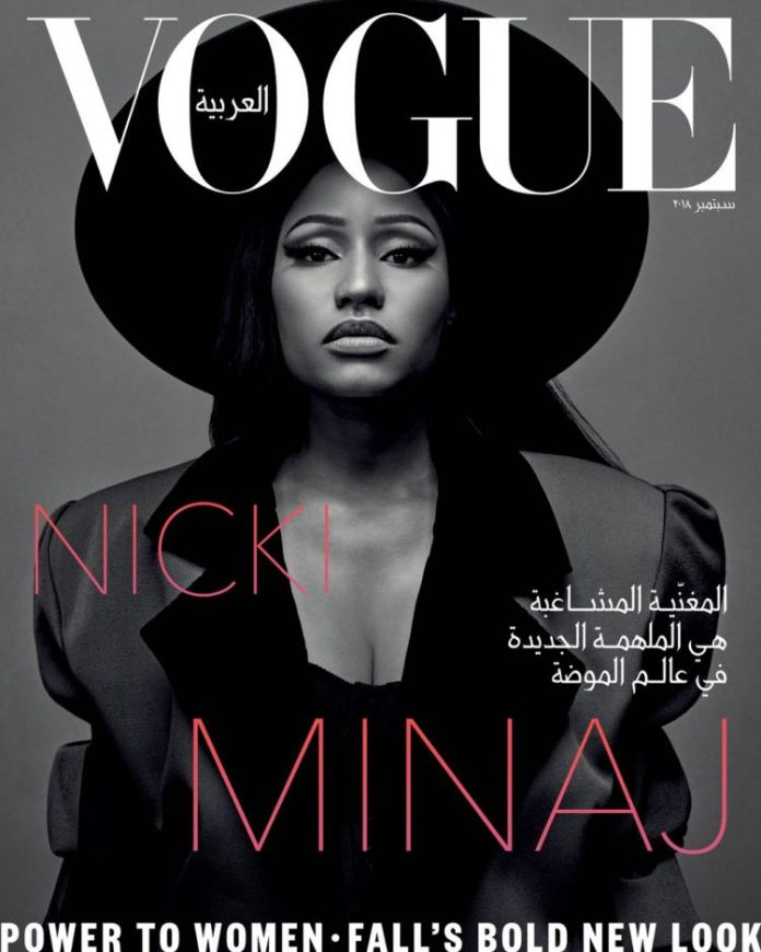 Nicki Minaj Lands Her Vogue Cover Debut in Vogue Arabia