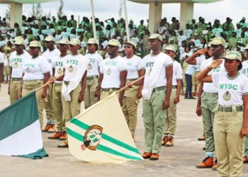 Youth Minister says Corps Members will Start Earning New Minimum Wage in 2020