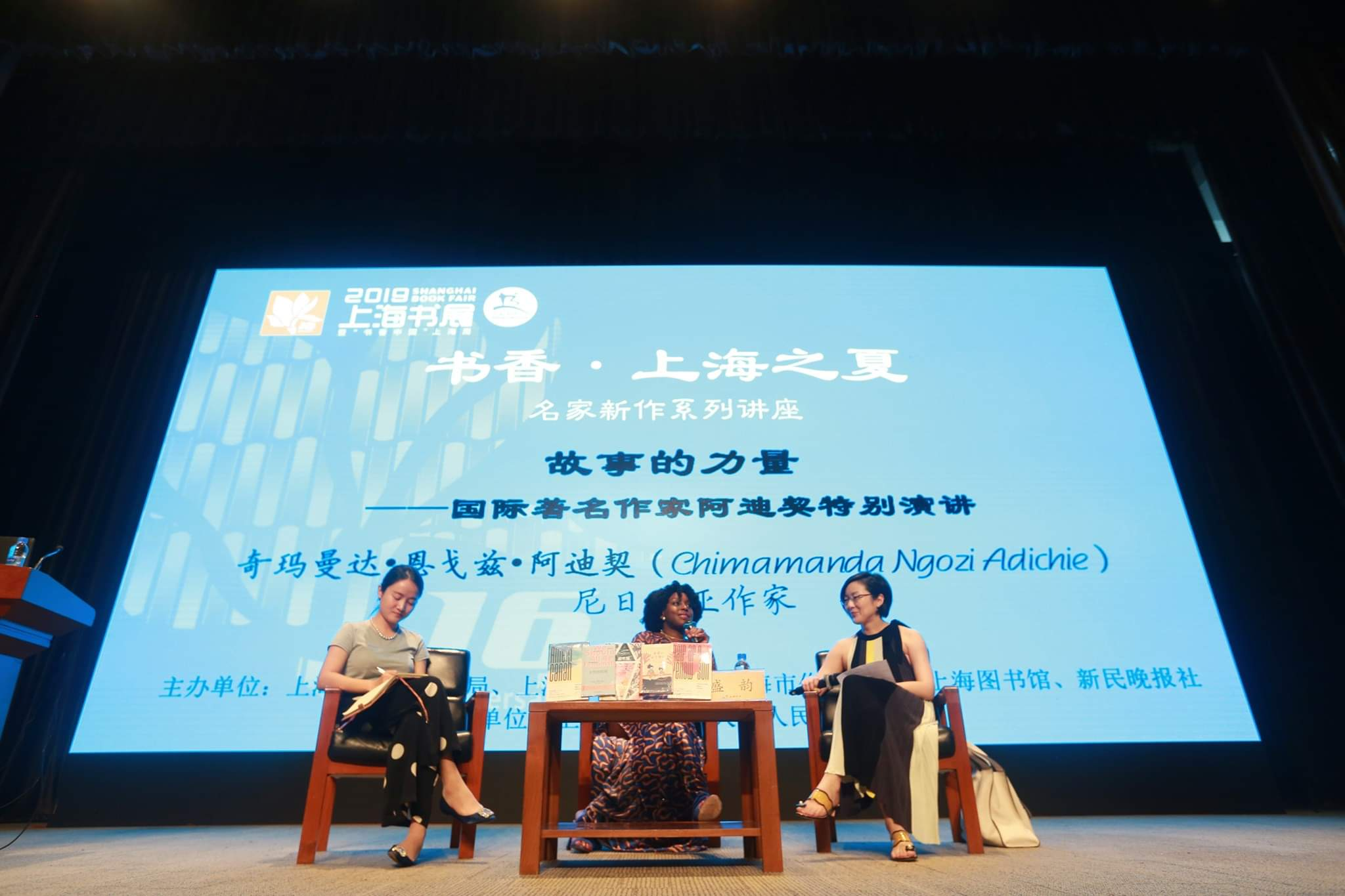 Chimamanda Ngozi Adichie attends Shanghai Book Truthful, Gives Public Lecture