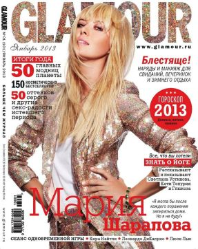top per glamour