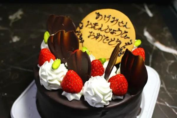 bd15 2 - 誕生日ケーキ・バースデーケーキ