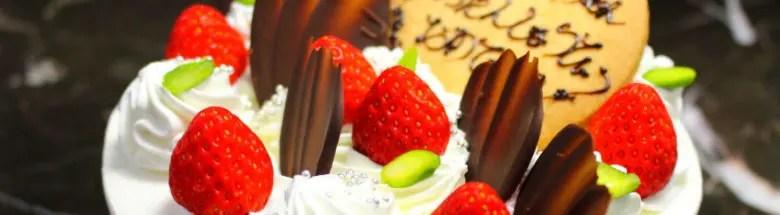 ベルジュール 誕生日ケーキ予約フォーム