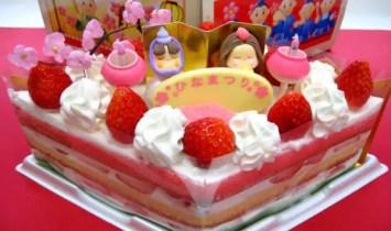 ひし形のベルジュールひな祭りケーキ