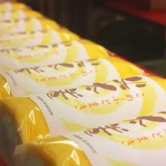 米粉ロールケーキ ベルジュールの人気米粉ロール