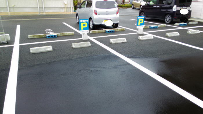 parking - 店舗案内