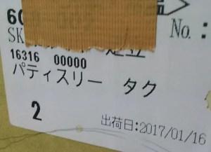 pt003 - pt003