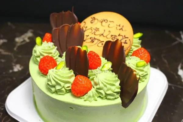 bd15 4 - 誕生日ケーキ・バースデーケーキ