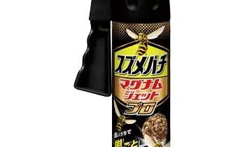 mono21820636 180524 02 - スズメバチの巣