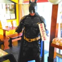 batman2017 - 江南バットマンのバットモービル?に試乗した