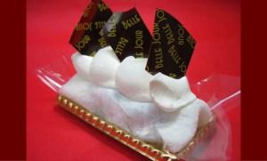 お餅で包んだ洋菓子