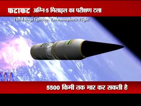 India has successfully launched Agni V a long range intercontinental ballistic missile able to carry a nuclear warhead photo