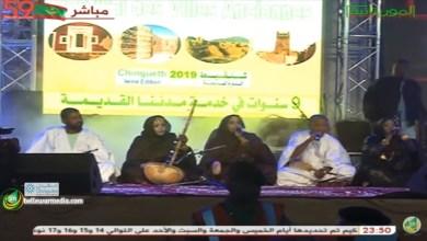 Photo of مشاركة فرقة اهل سيمالي – نورة،سيدي وسكتو في السهرة الثانية من مهرجان المدن القديمة 09 بشنقيط