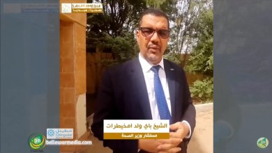 Photo of مستشار وزير الصحة: لاتراجع عن خطة إصلاح القطاع …