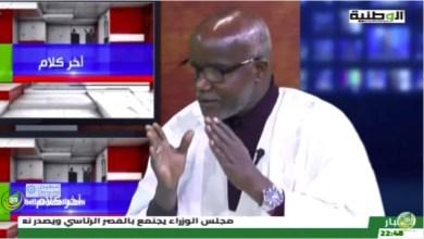 Photo of آخر كلام مع د. السعد ولد لوليد رئيس حزب الرباط الوطني من أجل الحقوق – قناة الوطنية