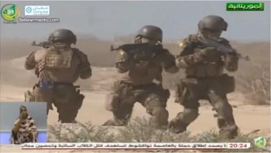 Photo of مقر قيادة الجيش الجوي يحتضن المرحلة الثانية من مناورات فلينتلوك 2020 – تقرير قناة الموريتانية