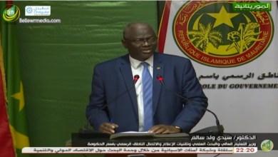Photo of المؤتمر الصحفي المتوج لاجتماع مجلس الوزراء 20/02/2020